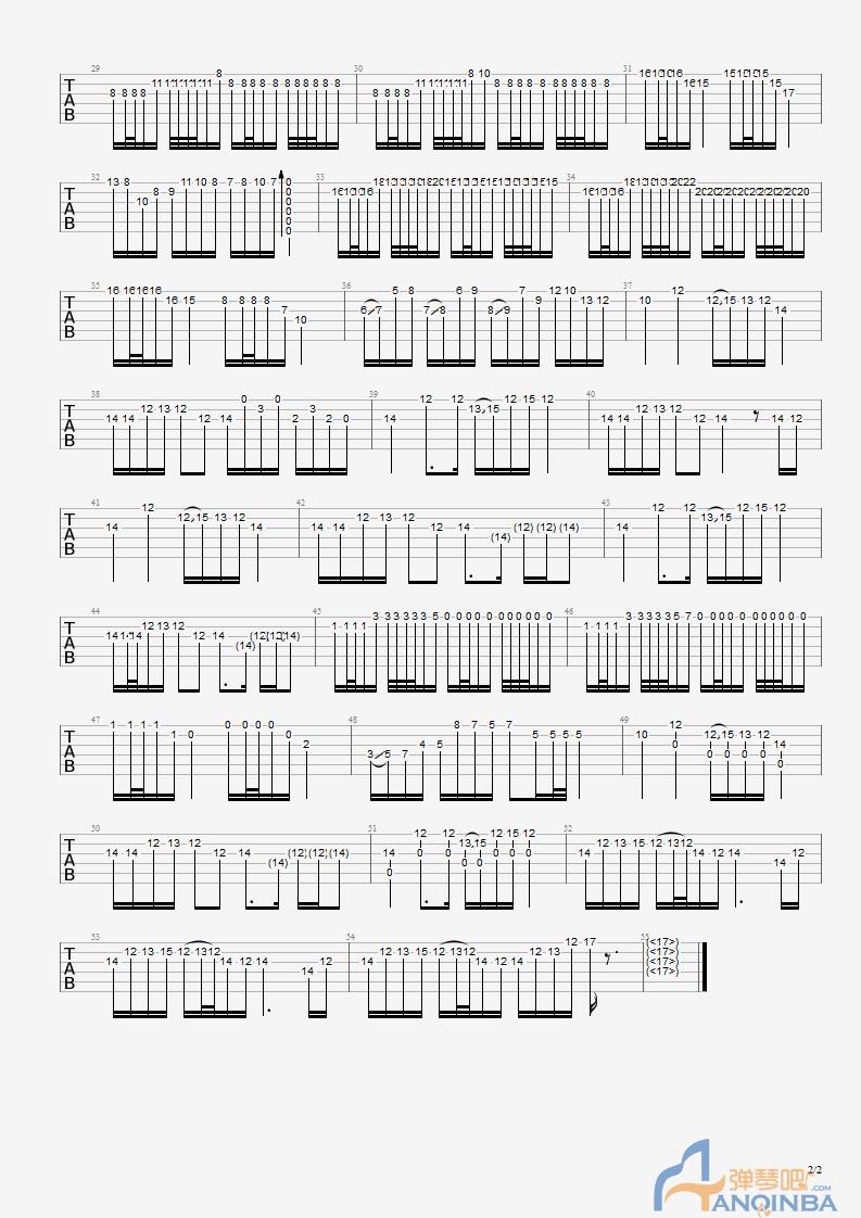 林海《欢沁》吉他指弹谱